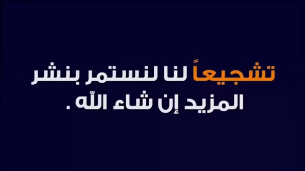 #ربح_المال_من_هاتف_ 2020    كطريقة ربح 1000 درهم يالنسبة للمغاربة في موقع موثوق