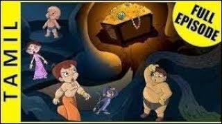 Treasure Hunt    Chhota Bheem Full Episodes in Tamil   Season 1 Episode 8A