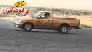 Repeat youtube video ريمكس استعراض درباويه تصوير واخراج ابوضافي