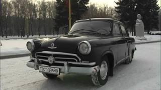 """Тест-драйв ГАЗ-21 """"Волга""""."""