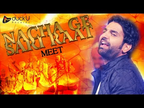 Average - Meet | Nacha Ge Sari Raat |...