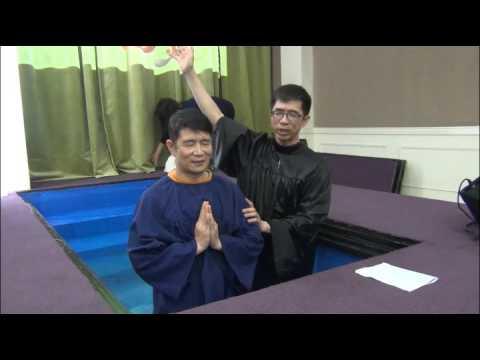 阿根廷华人基督教会五月七号受洗视频