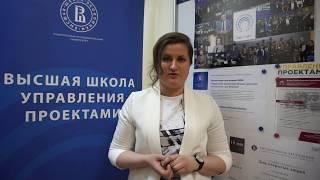 Жанна Жукова - о программе профессиональной переподготовки