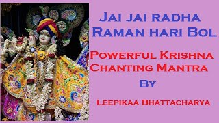 JAIJAI RADHA RAMAN HARI BOL Best RADHA KRISHNA BHAJAN By Leepikaa Bhattacharya|Famous Hindi Bhajan||