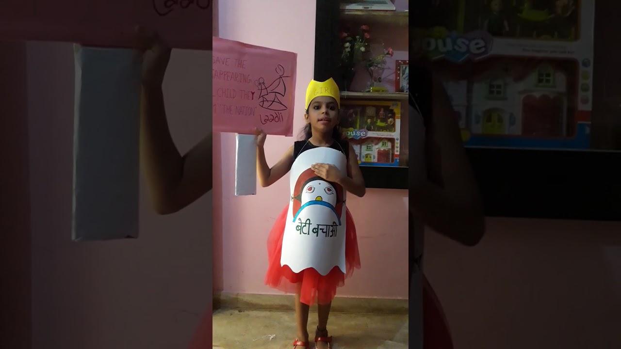 3de49e8f6 Aahana  save girl child. fancy dress competition - YouTube