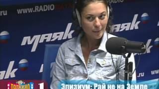 «Полкино» Выпуск №156