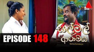 සල් මල් ආරාමය | Sal Mal Aramaya | Episode 148 | Sirasa TV Thumbnail