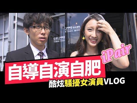【okcupid中文】OkCupid中文教學使用說明打 +1 | 健康跟著走
