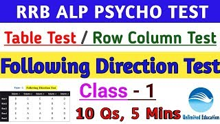 TABLE TEST / ROW COLUMN TEST  | FOLLOWING DIRECTION TEST | Class - 1 | RRB ALP PSYCHO TEST CBT3