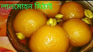 Assamese recipe in Assamese language