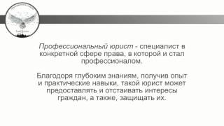 ЮРИДИЧЕСКИЕ УСЛУГИ В КИЕВЕ ЭТО: Oleg Gajduchok & Company(, 2012-10-16T10:37:00.000Z)