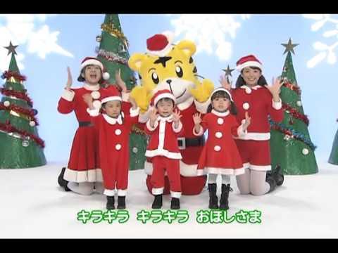 Christmas Japan Tiger-san Song