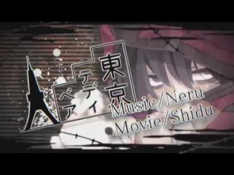 [鏡音リン] Tokyo Teddy Bear [Rin Kagamine] English Subtitles