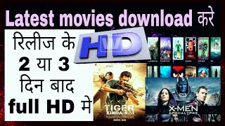 How to download full HD movie in android ? Hindi