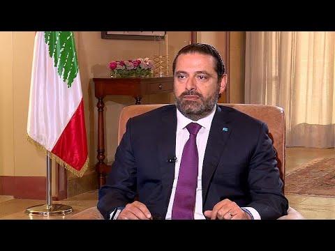 """Saad Hariri : """"La Russie a gagné la guerre en Syrie"""""""