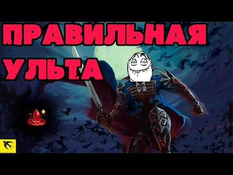 видео: Вампир сосет. =) Разумный вампир \ акшар. prime world