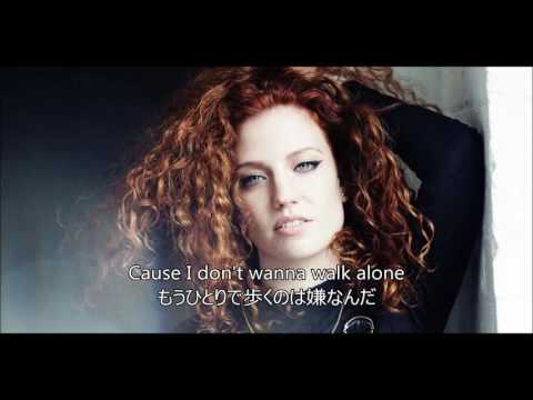 洋楽 和訳 Jess Glynne - Hold My Hand