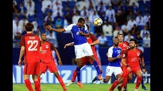 Al Hilal 1-1 Al Rayyan (AFC Champions League: Group Stage) 2017 Video