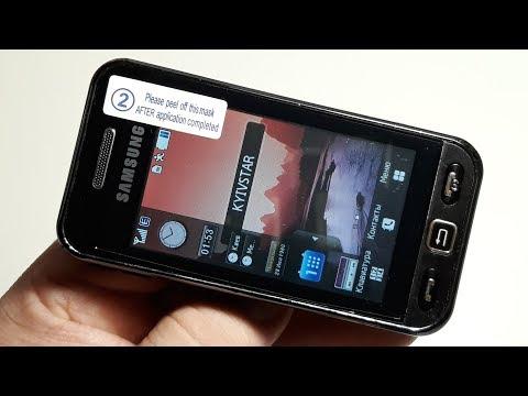 Samsung GT-S5230 La'Fleur Star Black