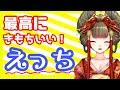 【女性向けR18】夢よりも気持ち良いえっち♡【立体音響・ASMR】 - YouTube