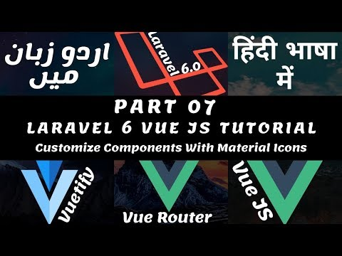 Part 07 Laravel Vue JS Tutorial Series in Urdu / Hindi: Custom Components with Material Design Icons thumbnail