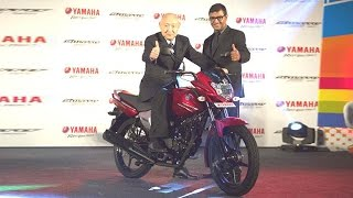 Yamaha 125cc Saluto Commuter Bike Launched In India