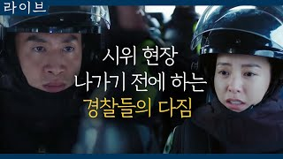 「tvN Live 현장에 나가는 정유미x이광수 '오늘 우리는 아무 짓도 하지 않는다!' 180310 EP.1」的圖片搜尋結果