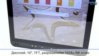 PocketBook A10(Подробнее об устройстве: http://fotomag.com.ua/pocketbook-a-10-white-info.html больше обзоров по электронным книгам http://vido.com.ua/videos..., 2011-11-02T13:35:01.000Z)