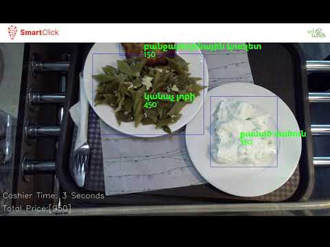 """Art Lunch's """"Food Detection"""" Demo"""