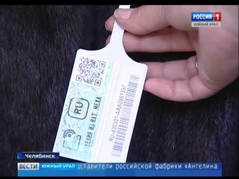 Выставка шуб в Челябинске