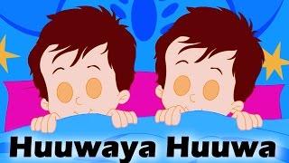 Huuwaya Huuwa | Somali Baby Song | Somali Lullaby