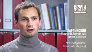 видео Первая помощь при утоплении - Портал о скорой помощи и медицине