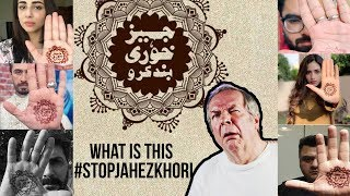 What is this Jahez khori | The trending Social Media Campaign | The Dowry Culture