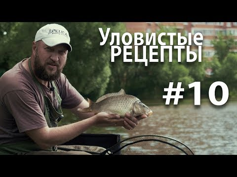 ловля карпа на технопланктон со дна видео