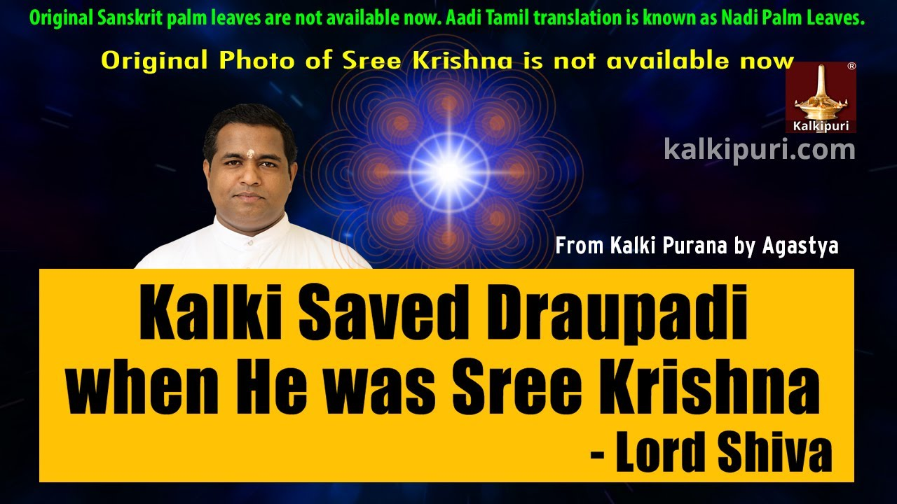 Kalki Avatar This is the Right time Historical Evidences.