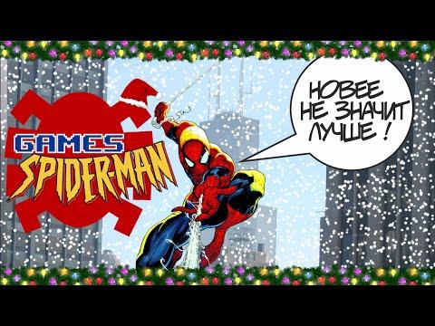 Spider-Man Games |