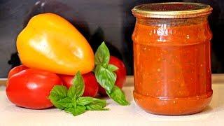 ТОМАТНЫЙ СОУС НА ЗИМУ / Магазинные соусы и кетчупы больше НЕ ПОКУПАЕМ!