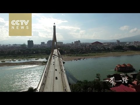 One Belt One Road Documentary Episode Two: Road of Connectivity