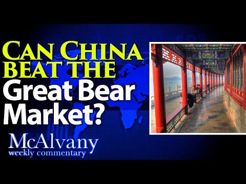 Can China beat the Great Bear Market? | Dow has biggest 2 day loss since 2008