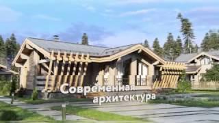 видео Проект финского одноэтажного дома