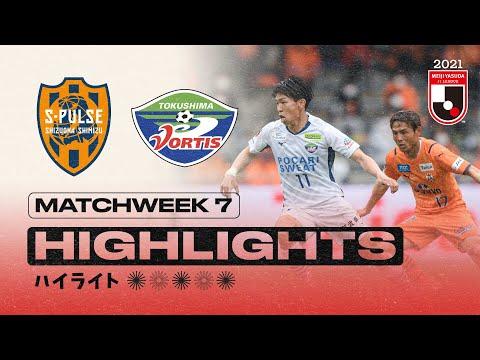 Shimizu Tokushima Goals And Highlights