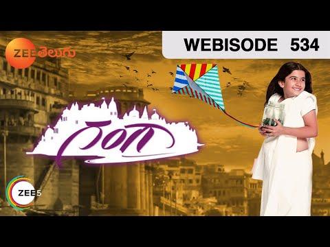Gangaa | Webisode | Ep - 534 | Aditi Sharma, Shakti Anand
