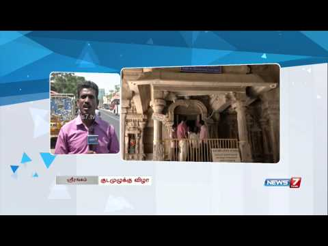 Two secret strong rooms found in Srirangam Temple