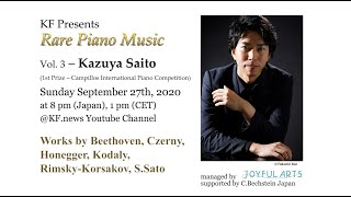Rare Piano Music Vol 3 Kazuya Saito (Beethoven : 10 Variations on a Duet from Salieri' s Falstaff)