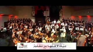 تسلم حياتك يا صباح الاحمد/ سليمان الديكان  يعقوب الغنيم