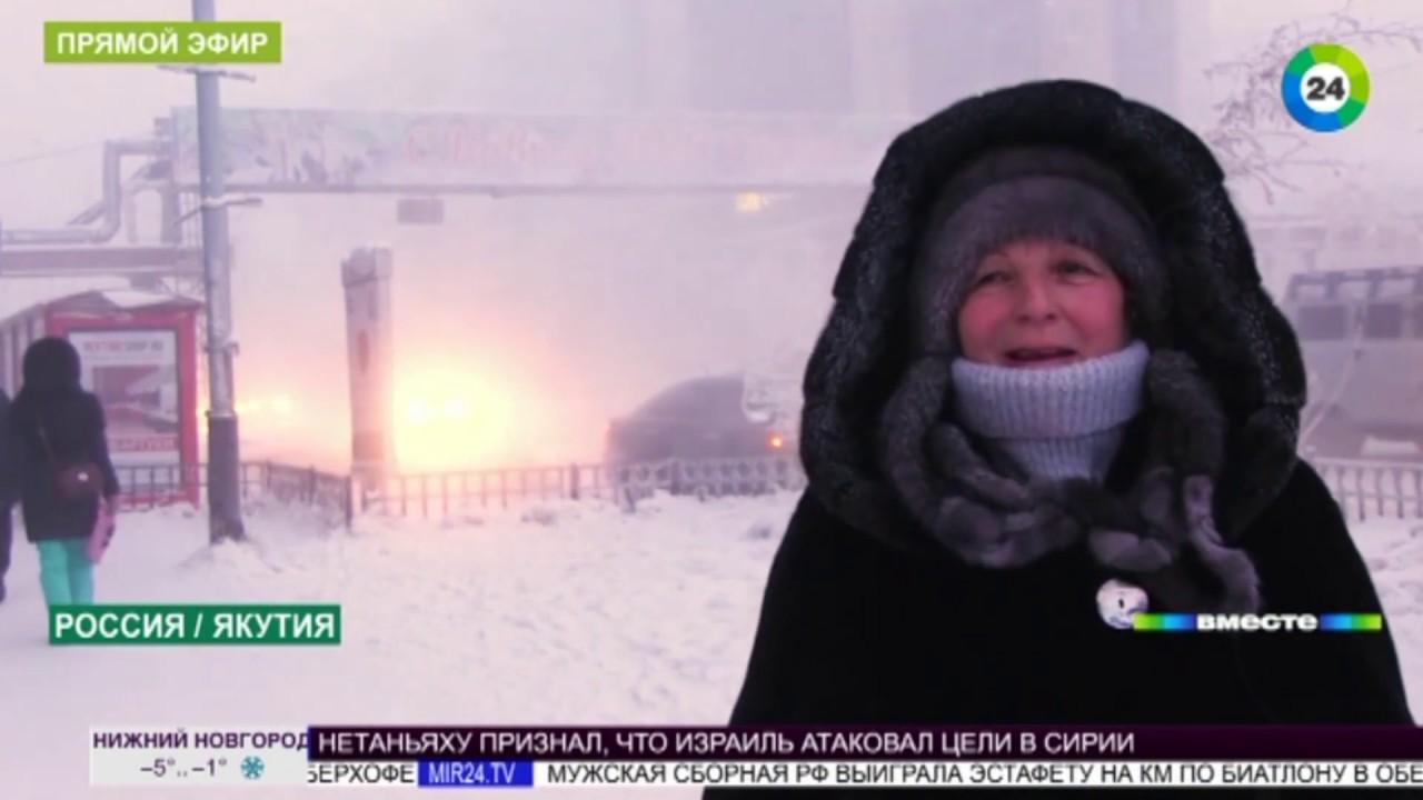 «Минус 45 – это нормально»: Европу захватил «генерал Мороз», а России нипочем