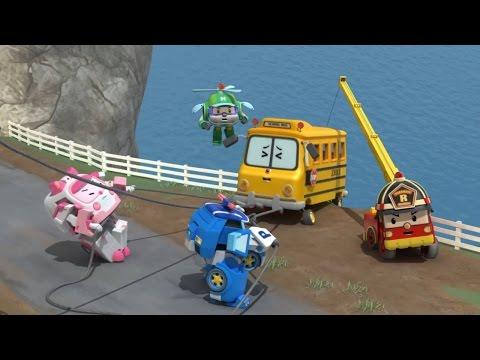 Робокар Поли - Приключение друзей - Поспешишь всех насмешишь (мультфильм 7 в Full HD)