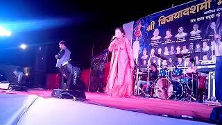 Chaiya chaiya with Sapna awasthi