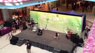 Publication Date: 2013-06-24 | Video Title: 無毒人生才精彩 - 仁濟醫院羅陳楚思中學