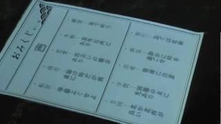 宇賀多神社 水みくじ